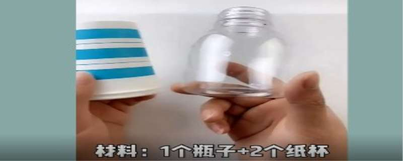 塑料瓶制作彩虹扭蛋机的方法
