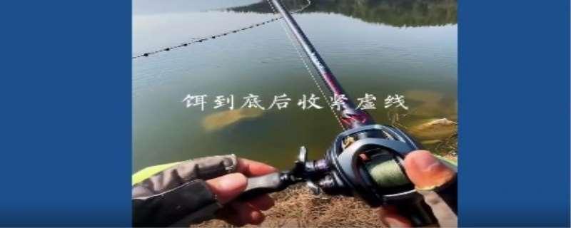 钓鱼中倒钩的操作手法技巧