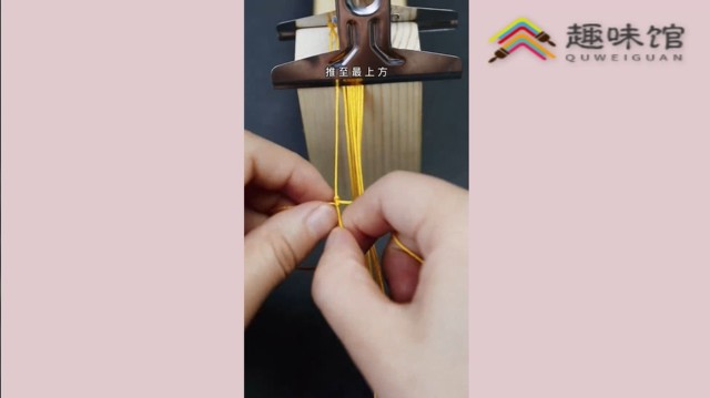 金簸箕编织方法